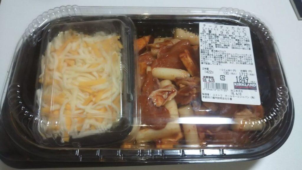 コストコ・チーズダッカルビ商品