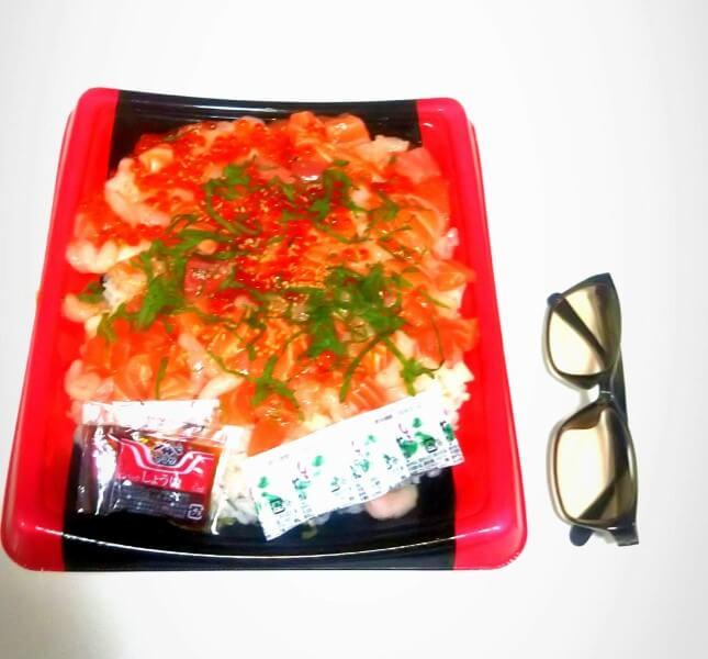 海鮮ちらし寿司のサイズ感