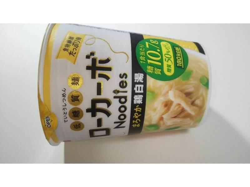 ローカーボヌードル「まろやか鶏白湯」パッケージ横向き