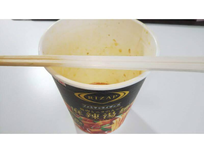 RIZAPカップ麺、麻辣湯麺 完食