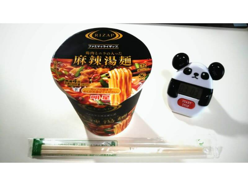 RIZAPカップ麺、麻辣湯麺 4分待ち