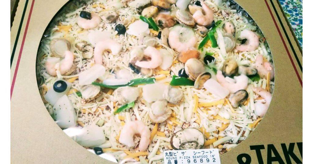 コストコのシーフードピザ