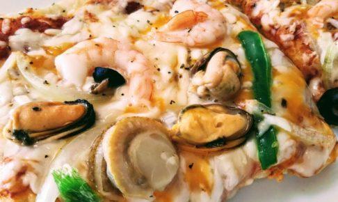 コストコシーフードピザの出来上がり